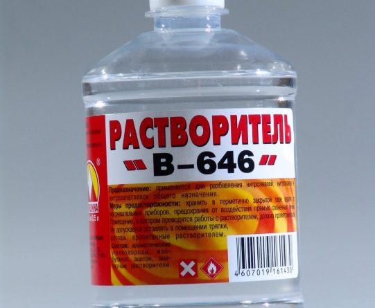Растворитель P646