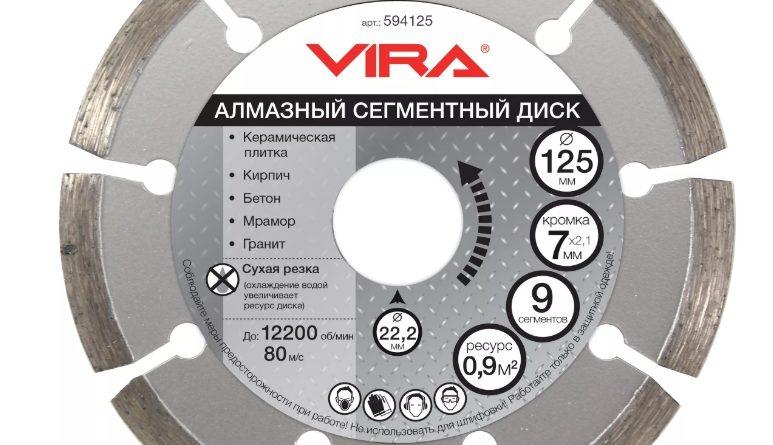 диск для сухой резки плитки