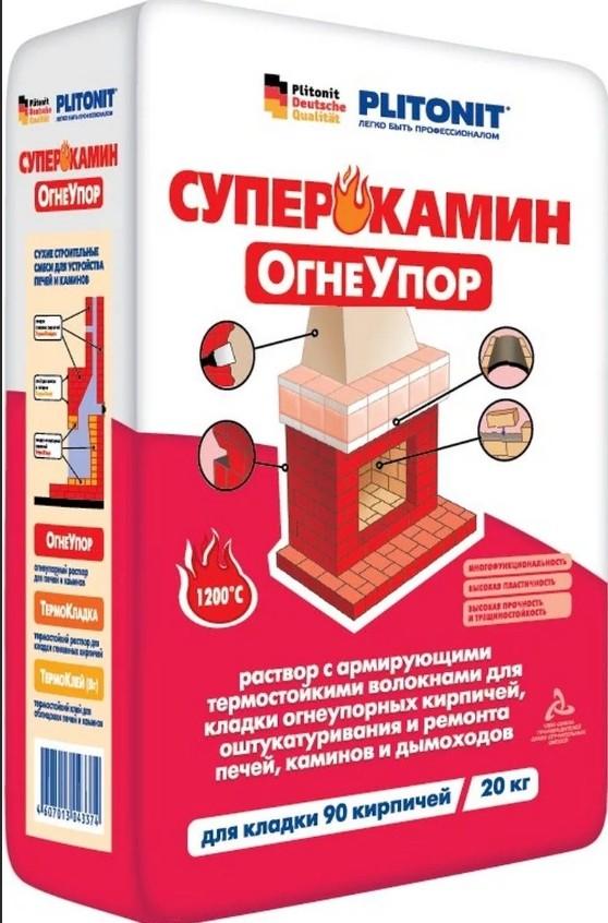 Плитонит Суперкамин